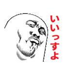 Mr.上から目線【超絶リアル版】(個別スタンプ:15)