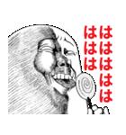 Mr.上から目線【超絶リアル版】(個別スタンプ:17)