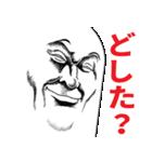 Mr.上から目線【超絶リアル版】(個別スタンプ:18)