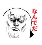 Mr.上から目線【超絶リアル版】(個別スタンプ:24)