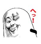 Mr.上から目線【超絶リアル版】(個別スタンプ:25)