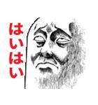 Mr.上から目線【超絶リアル版】(個別スタンプ:26)