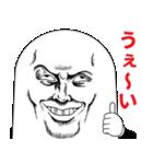 Mr.上から目線【超絶リアル版】(個別スタンプ:27)