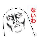 Mr.上から目線【超絶リアル版】(個別スタンプ:28)