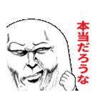 Mr.上から目線【超絶リアル版】(個別スタンプ:29)