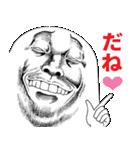 Mr.上から目線【超絶リアル版】(個別スタンプ:31)