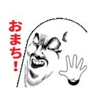 Mr.上から目線【超絶リアル版】(個別スタンプ:34)