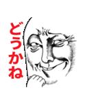 Mr.上から目線【超絶リアル版】(個別スタンプ:37)