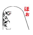 Mr.上から目線【超絶リアル版】(個別スタンプ:38)