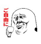 Mr.上から目線【超絶リアル版】(個別スタンプ:40)