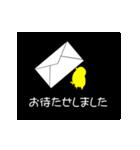 now loading~しばらくお待ちください~(個別スタンプ:3)