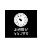 now loading~しばらくお待ちください~(個別スタンプ:4)