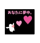 now loading~しばらくお待ちください~(個別スタンプ:13)