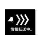 now loading~しばらくお待ちください~(個別スタンプ:14)