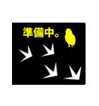 now loading~しばらくお待ちください~(個別スタンプ:17)