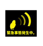 now loading~しばらくお待ちください~(個別スタンプ:18)