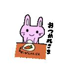 【飼い主募集中!】愉快な動物たちの物語(個別スタンプ:3)