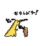【飼い主募集中!】愉快な動物たちの物語(個別スタンプ:13)