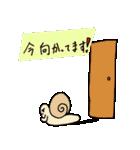 【飼い主募集中!】愉快な動物たちの物語(個別スタンプ:26)
