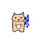 【飼い主募集中!】愉快な動物たちの物語(個別スタンプ:28)