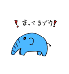 【飼い主募集中!】愉快な動物たちの物語(個別スタンプ:29)