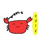 【飼い主募集中!】愉快な動物たちの物語(個別スタンプ:31)