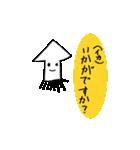 【飼い主募集中!】愉快な動物たちの物語(個別スタンプ:35)