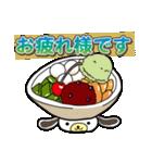 スイーツわんこ(個別スタンプ:01)