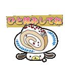 スイーツわんこ(個別スタンプ:02)