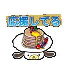 スイーツわんこ(個別スタンプ:05)