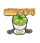 スイーツわんこ(個別スタンプ:30)