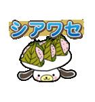 スイーツわんこ(個別スタンプ:35)