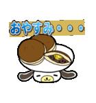 スイーツわんこ(個別スタンプ:40)
