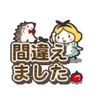 ハリネズミと女の子 4(個別スタンプ:01)