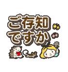 ハリネズミと女の子 4(個別スタンプ:03)