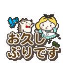 ハリネズミと女の子 4(個別スタンプ:07)