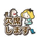 ハリネズミと女の子 4(個別スタンプ:10)