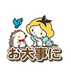 ハリネズミと女の子 4(個別スタンプ:19)
