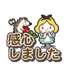 ハリネズミと女の子 4(個別スタンプ:39)