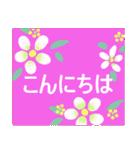 伝えたい想いにかわいい花を添えて。第4弾(個別スタンプ:1)