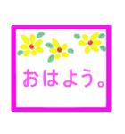 伝えたい想いにかわいい花を添えて。第4弾(個別スタンプ:2)