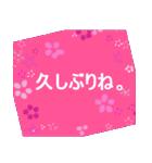 伝えたい想いにかわいい花を添えて。第4弾(個別スタンプ:4)