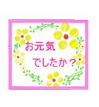 伝えたい想いにかわいい花を添えて。第4弾(個別スタンプ:5)