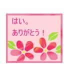 伝えたい想いにかわいい花を添えて。第4弾(個別スタンプ:6)