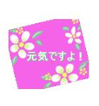 伝えたい想いにかわいい花を添えて。第4弾(個別スタンプ:7)