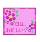 伝えたい想いにかわいい花を添えて。第4弾(個別スタンプ:8)