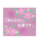 伝えたい想いにかわいい花を添えて。第4弾(個別スタンプ:9)