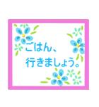 伝えたい想いにかわいい花を添えて。第4弾(個別スタンプ:11)