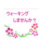 伝えたい想いにかわいい花を添えて。第4弾(個別スタンプ:13)
