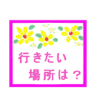 伝えたい想いにかわいい花を添えて。第4弾(個別スタンプ:15)
